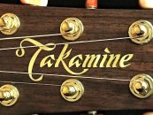 Violão Takamine: por dentro da renomada fábrica japonesa