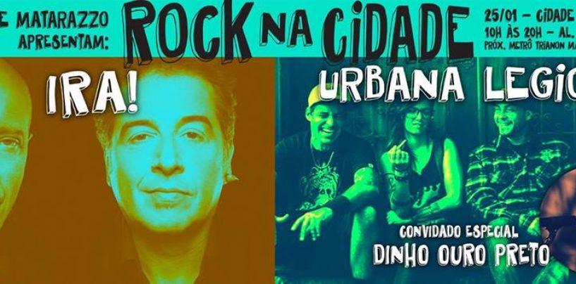 São Paulo: Tagima participará do Rock na Cidade