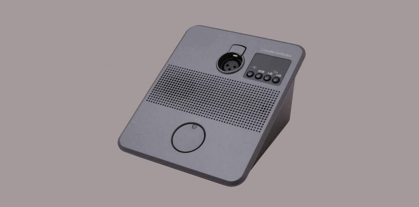 Audio-Technica apresenta unidade de interpretação ATUC-50INT