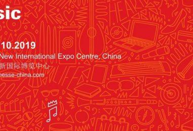 Music China fornece uma plataforma multifuncional para marcas chinesas e internacionais