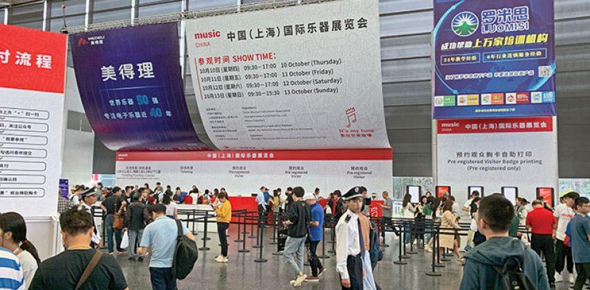 Music China 2019