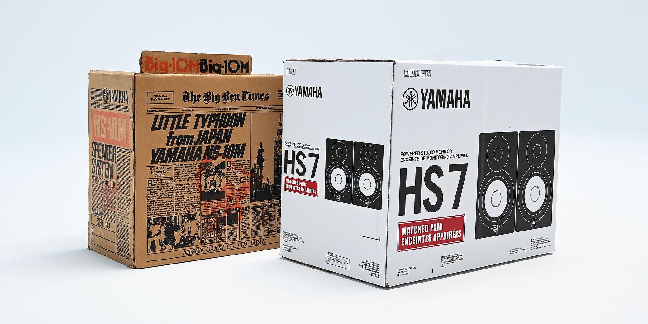 yamaha monitores hs pm box