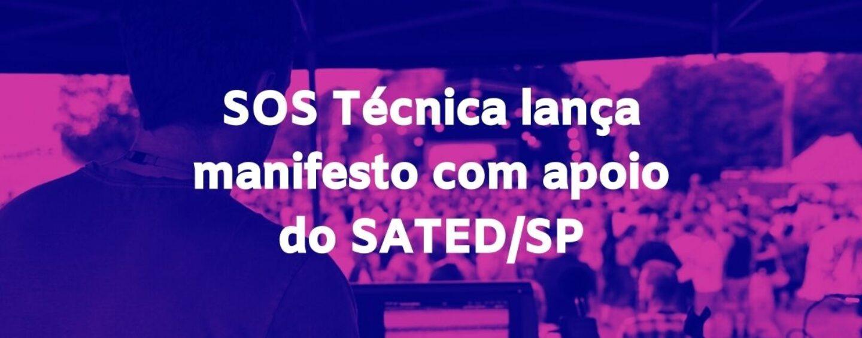 SOS Técnica, com apoio do SATED/SP, entregará pleito da categoria às Secretarias de Cultura de São Paulo