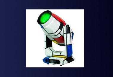 Profile Artiste Mondrian da Elation está disponível