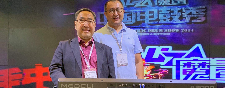 Teclados: Medeli Electronics abre subsidiária no Brasil