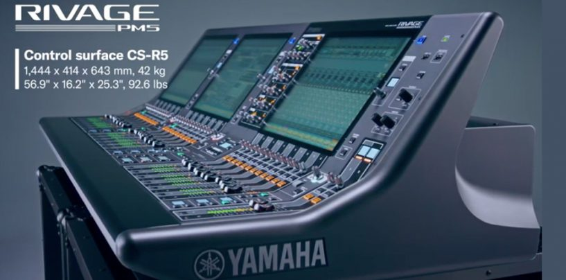 Rivage PM5 e PM3 da Yamaha ganham prêmio na IBC virtual