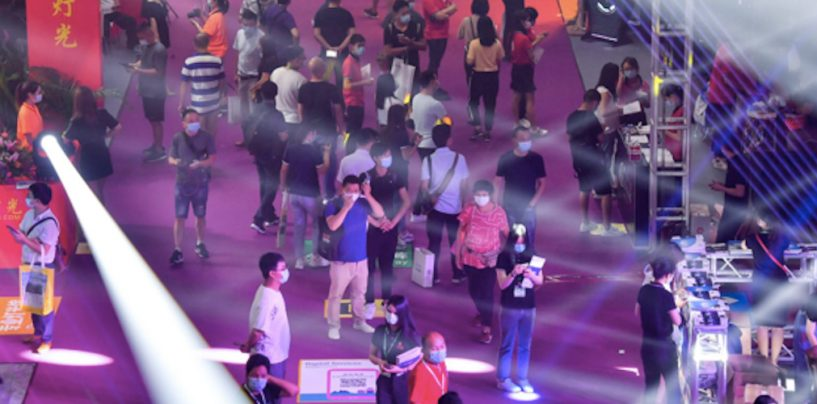 Prolight + Sound Guangzhou 2021: 16 a 19 de maio