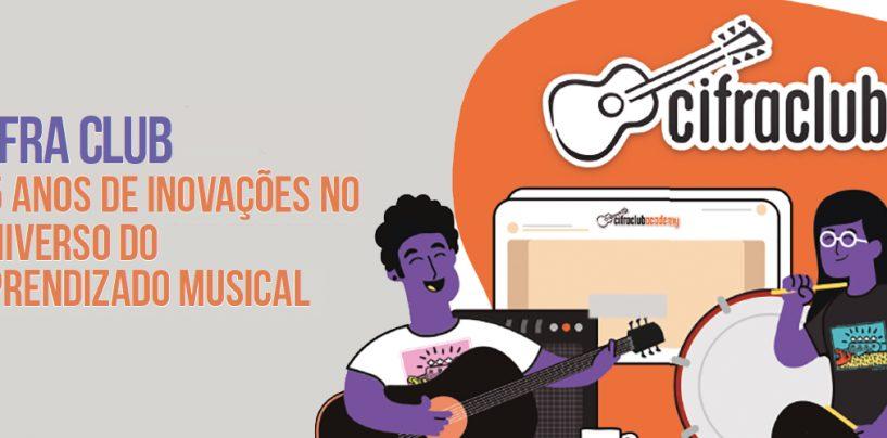 Cifra Club, 25 anos de inovações no universo do aprendizado musical