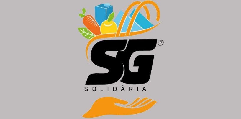 SG Solidária: Marca faz ação com lojas para ajudar músicos